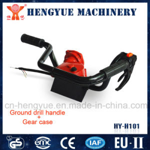 High Quality Digging Machine Handles pictures & photos