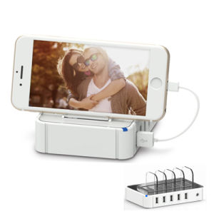 5-Port USB Hub Charging Dock Station Charger Stand Organizer -Tablet/iPad/iPhone pictures & photos