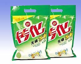 Laundry Powder, Powder Detergent, Washing Powder, Washing Detergent, Detergent Powder pictures & photos