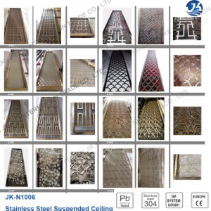 Stainless Steel Decorative Partition Wall for Room
