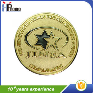 Cheap Enameled Antique Souvenir Metal Coin pictures & photos