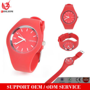 Yxl-343 Wholesale Fashion Quartz Wristband Silicone Watch, Kids Silicone Wrist Watch for Child pictures & photos