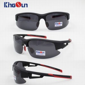 Sports Glasses Kp1041 pictures & photos
