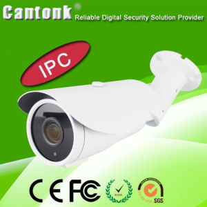 Full WDR IP66 Security 4MP Network IP Camera CCTV Cameras Factory Price (KIP-CNS90) pictures & photos