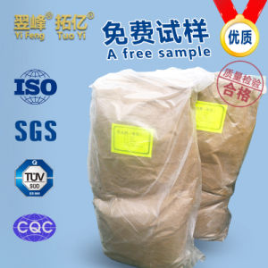 Oily Extinction Powder/Flatting Agent Superfine pictures & photos