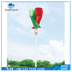 200W Promotion Price Eight Blades Vawt Vertical Axis Wind Turbine pictures & photos