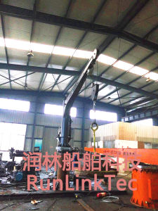 20kn3m Marine Crane/Crane/Marine Equipment/Ship Building Equipment/Electric Crane