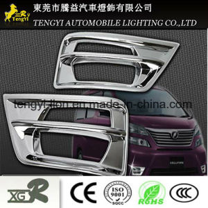 Auto Car Fog Light Chrome Plating Cover for Toyota Vellfire Alphard pictures & photos