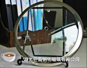 C-Type Wide Rim Glass Lid pictures & photos