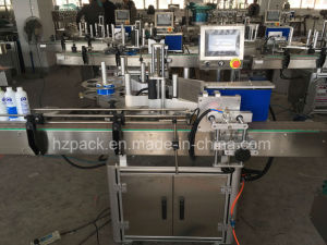Automatic Full Label Round Bottle Labeling Machine From China pictures & photos