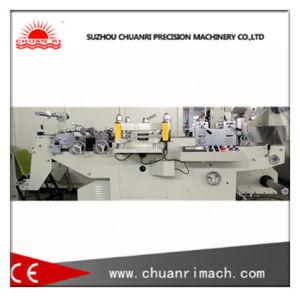 Automatic Gravure Printing Tape/ Film Die Cutting Machine pictures & photos