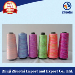 100% Polyester 100d/96f Space Dyed Yarn for Flyknit pictures & photos