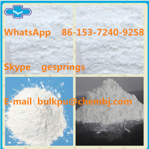 High Purity Raw Material Antihistamines Ketotifen Fumarate pictures & photos