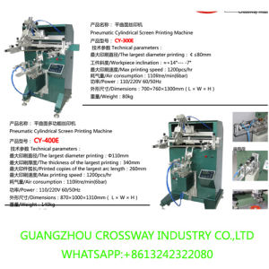 Pneumatic Cylindrical Screen Printing Machine