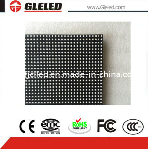 Outdoor High Quality LED Panel pictures & photos