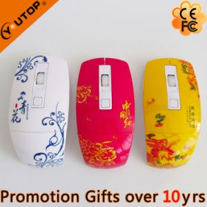 2.4GHz Colorful Optical Folding USB Wireless Mouse (YT-M03) pictures & photos