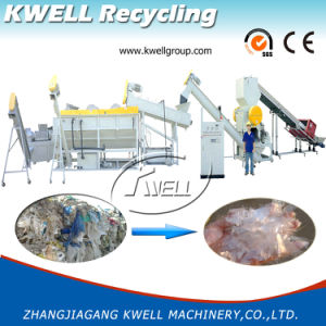 Has Video PE PP Bag Film Waste Plastic Recycling Machine pictures & photos