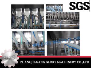 Automatic Cream Filling Machine with Piston Filling Valve pictures & photos