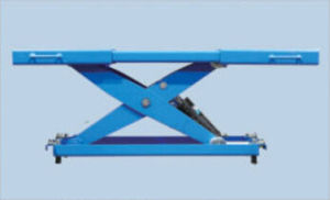 4 Post Car Lift with Wheel Alignment Function (ORL-435A) pictures & photos