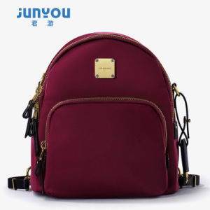 2017 New Design Fashion Mini Waterproof Female Backpack pictures & photos
