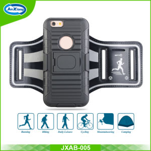 Outdoor Sport Running Reflective Mobile Phone Case Armband for iPhone 6/7/6 Plus/7 Plus pictures & photos