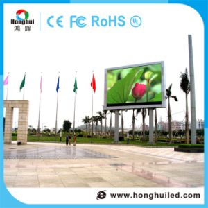 High Definition P6 Rental Outdoor LED Display Sign pictures & photos