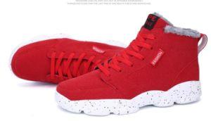 2017 New Design Outdoor Winter Sport Shoes (SP-031)