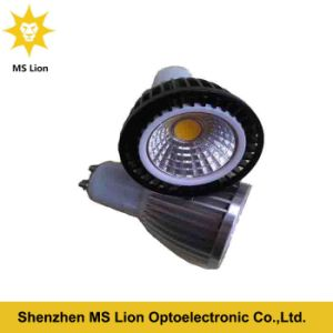 Energy Saving COB Lighting 7W COB Spotlight pictures & photos