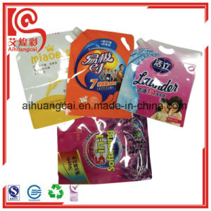 Customized Brand Plastic Bag with Nozzle for Degergent Packaging pictures & photos