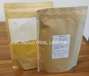 450g Paper Rice Bag