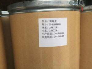Chloramphenicol API Around The World Well-Known Manufacturing Enterprises The Most Preferential Price pictures & photos