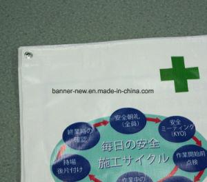 13oz High Resolution Outdoor Advertising Vinyl PVC Banner Digital Printing (SS-VB106) pictures & photos