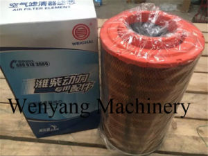 Sem Lonking Wheel Loader Spare Part Engine Air Filter Element pictures & photos