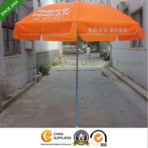 2.2m Sun Parasol Umbrella for Outdoor Promotion (BU-0048W) pictures & photos