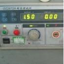 Sampling And Lab Test (EN71)