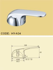 Faucet Handle (HY-A34)