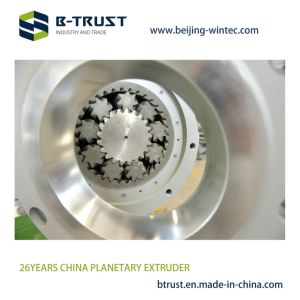 China Btrust Ht Planetary Extruder for PVC Calendering Line pictures & photos