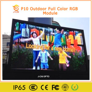 High Temperature Working Outdoor P10 Full Color LED Billboard pictures & photos
