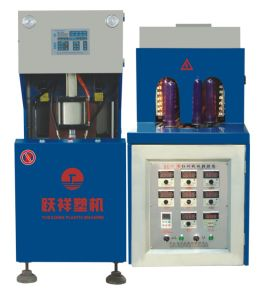 Blow Molding Machine (QJ-88K)