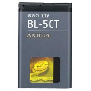 Mobile Phone Battery (BL-5CT)