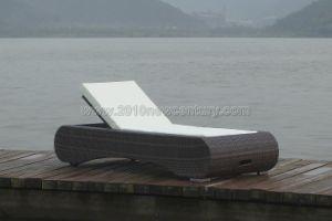 Lounge Chair (5064)
