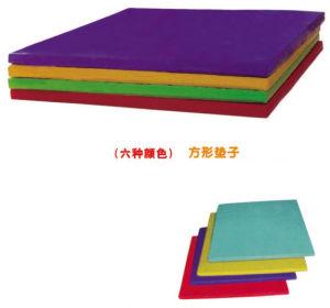 Exercise Mat (HT-I090328-1)
