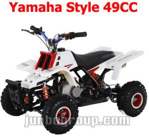 Mini ATV, Quad Bike 49CC Quad Yamaha Style (DR708)
