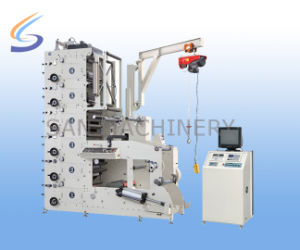 Paper Cup Flexo Printing Machine Paper Cups Printer pictures & photos