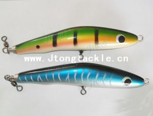 Fishing Lure (KTC-C28)