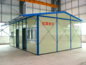 Prefabricated House (SH-01)