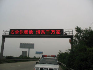 P16mm Traffic LED Display