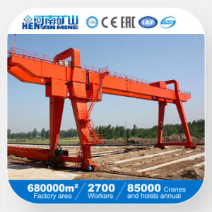 Box Type Double Girder Gantry Crane with Trolley (MG5t-160t) pictures & photos