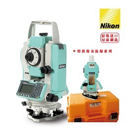 Nikon Total Station Dtm452 Total Station pictures & photos