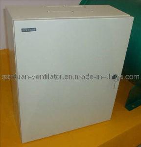 JXF2000 Series Protective Box